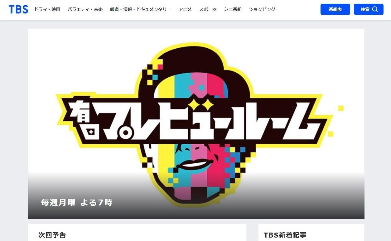 矢田亜希子と皆川玲奈アナ、運転技術の高さが「カッコよすぎる」! 対決企画が反響