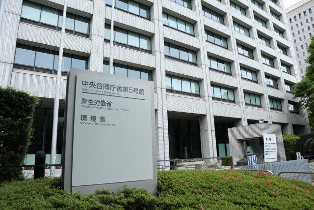 厚生労働省(東京都千代田区)