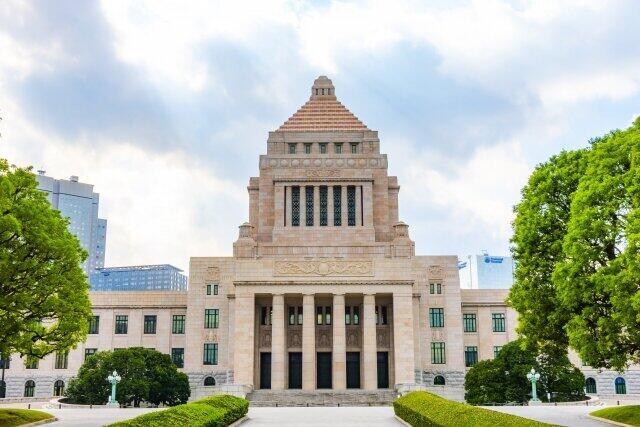 国会(東京都千代田区)