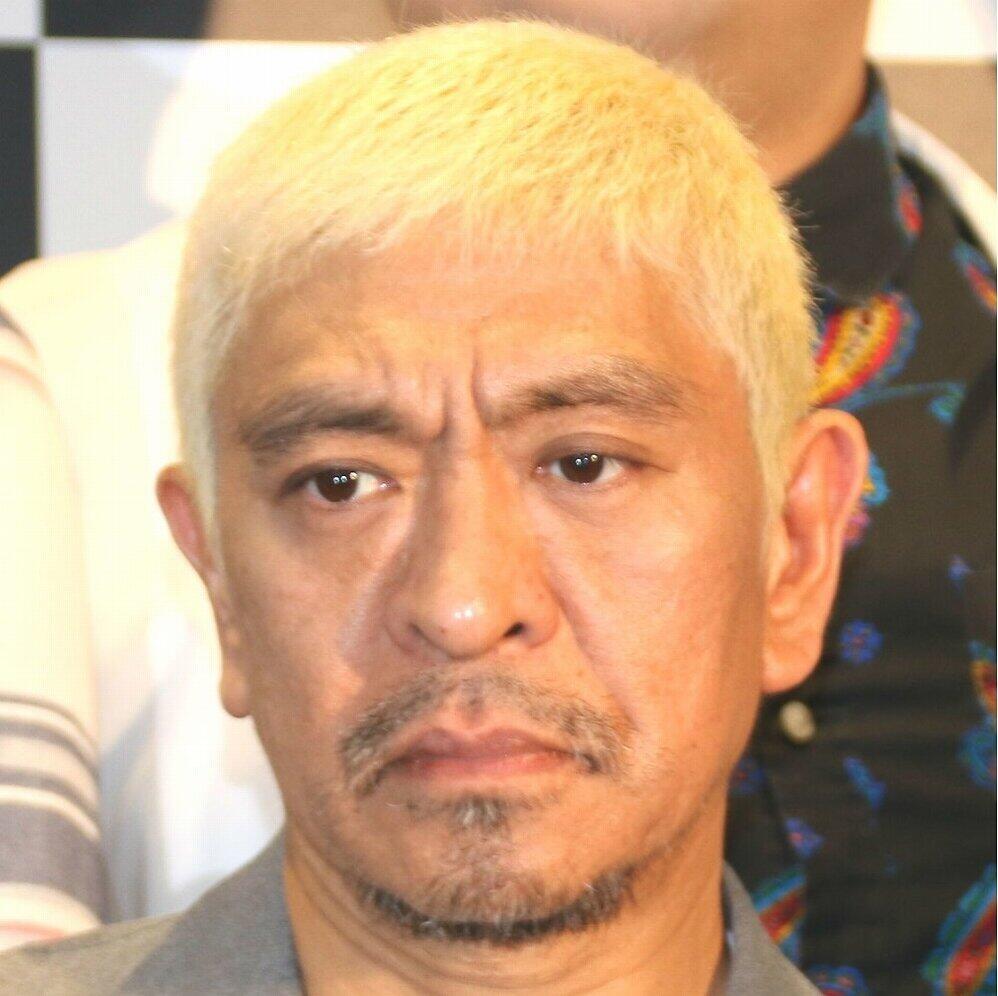 飯塚幸三被告の「無罪主張」に激論 松本人志「弁護団は『流石にちょっと』ってならなかったの?」...一方サンジャポでは