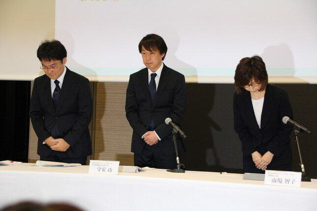キュレーションサイト問題で開かれたDeNAの謝罪会見(16年12月7日撮影)