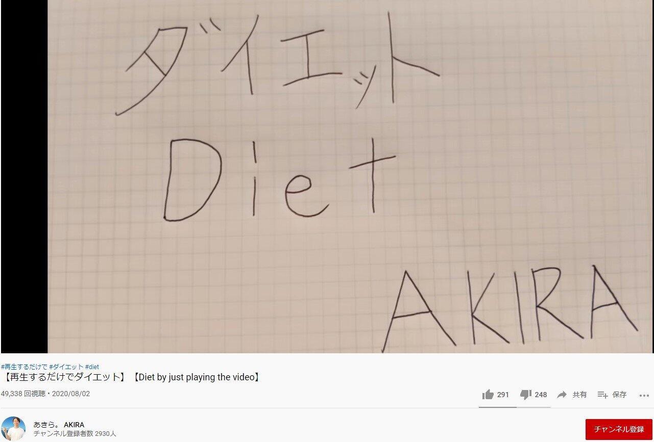 國光氏のユーチューブチャンネルより