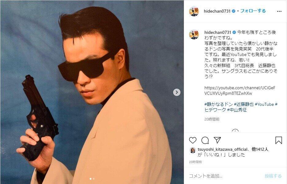 「静かなるドン」実写版で主演した中山秀征 「懐かしい!イケイケのヒデちゃん」