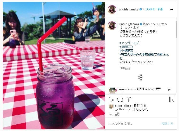 指原莉乃&小嶋陽菜に「どうなってんだ?」 アンガールズ田中が説明を求めたワケ