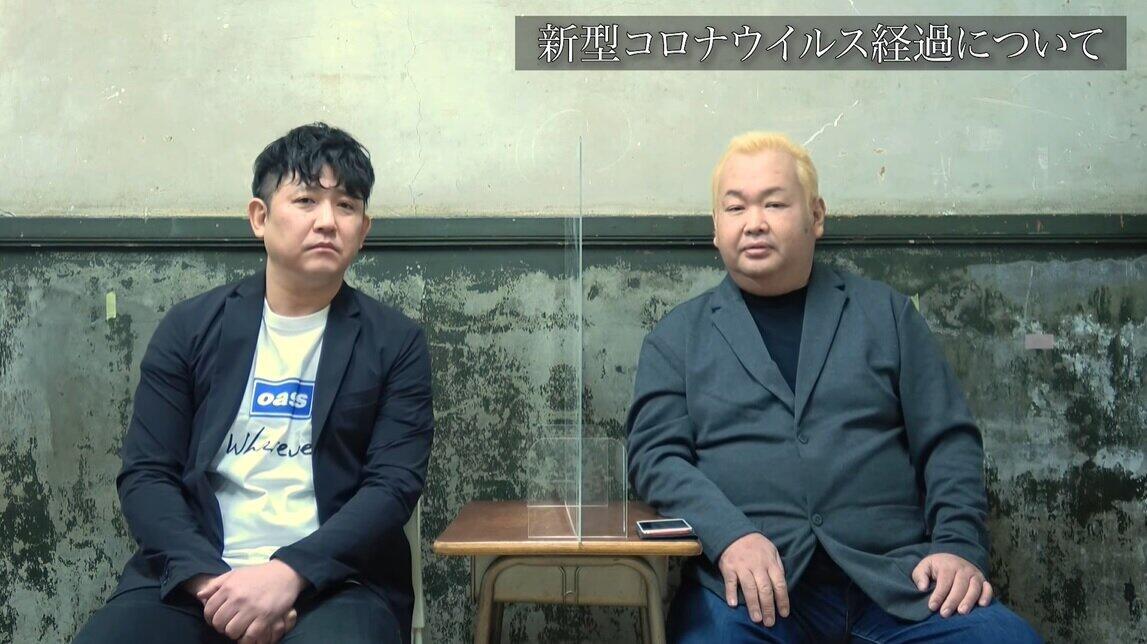 「東京ダイナマイト」のYouTube動画より。右がハチミツ二郎さん、左が相方の松田大輔さん