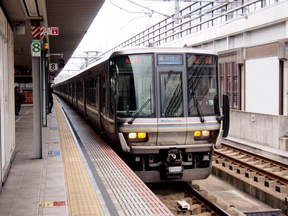 JRと阪急どっちを使う? ある沿線家庭の選択から見る、関西鉄道30年の歩み