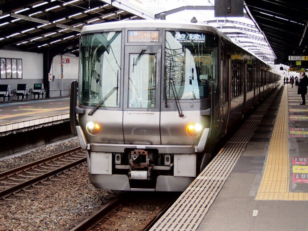 緊急事態宣言、関西鉄道の対応は? 払い戻しを焦る前に知っておきたいポイント