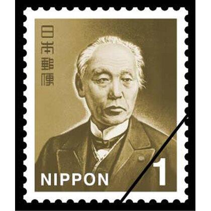 前島密が描かれた1円切手(日本郵便公式サイトより)