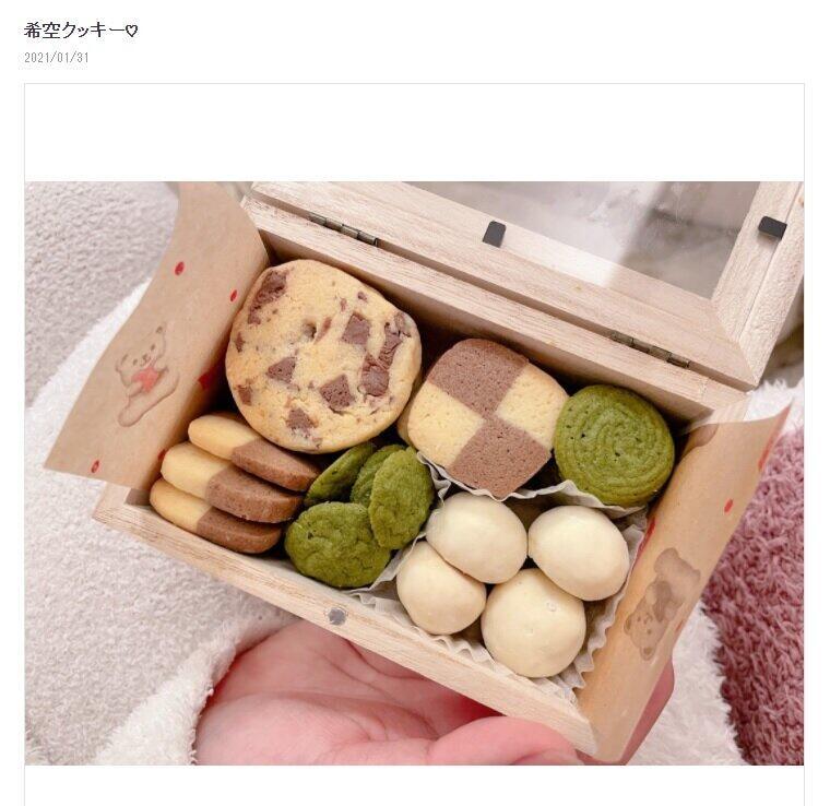 長女・希空さんの手作りクッキー(辻さんのブログより)