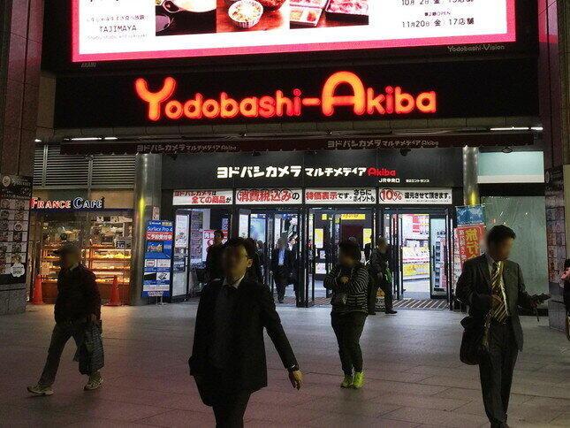 ヨドバシAkibaに「PS5」求める客殺到、警察沙汰も... 広報「販売告知していない」、現場で何が起きたのか?