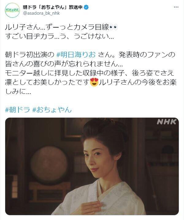 NHK「おちょやん」でも変わらぬオーラ 宝塚元トップスター・明日海りお「現役時代」の伝説を振り返る