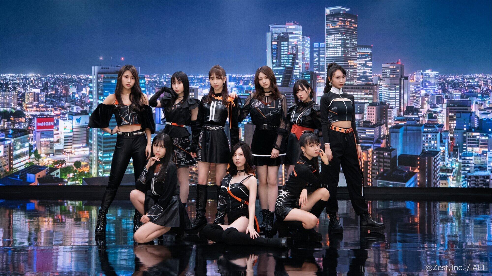 松井珠理奈さんがプロデュースした新ユニット「Black Pearl」(ブラックパール)。メンバーには、自分以外に「次の世代を託したい8人」を選んだ (c)Zest,Inc. / AEI