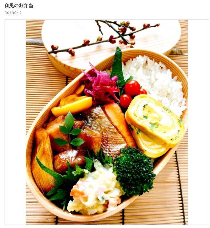 渡辺美奈代さんのブログ「Minayo Land」より。完成した弁当写真