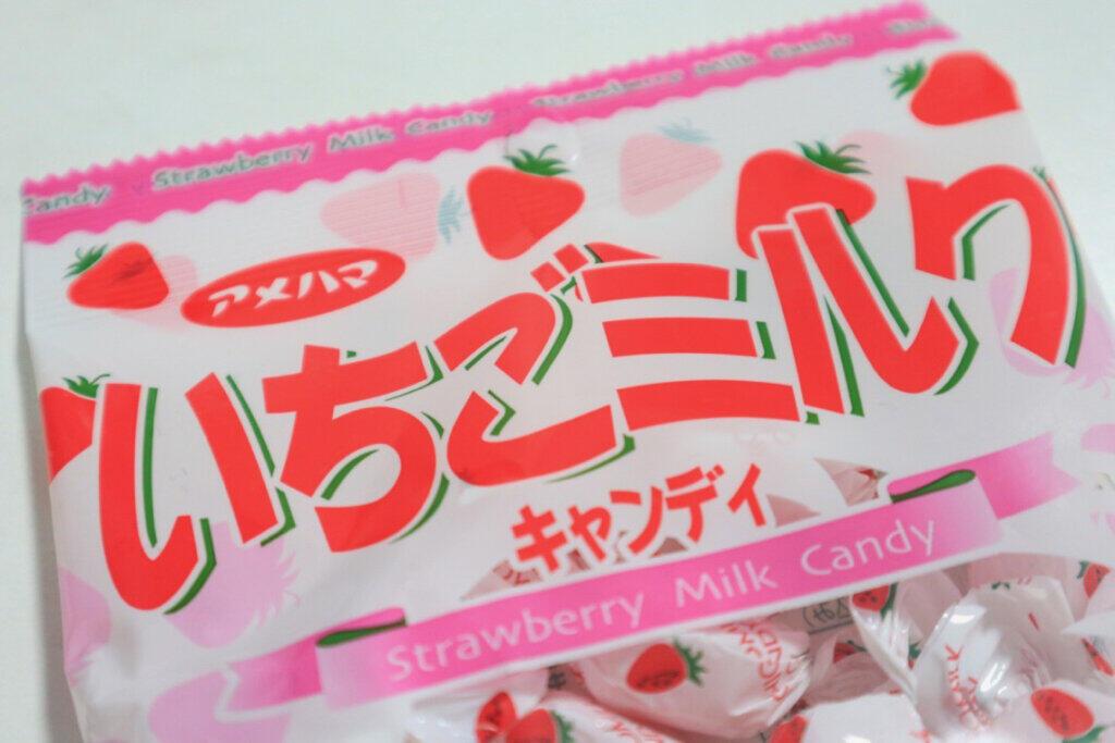 アメハマ製菓が手がける「いちごミルクキャンディ」