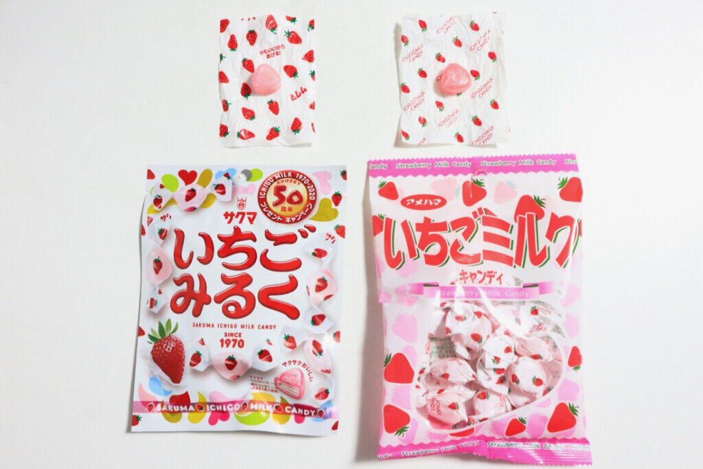 サクマ製菓「いちごみるく」(左)とアメハマ製菓「いちごミルクキャンディ」(右)