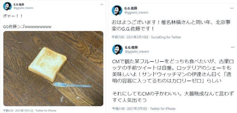 「なんJ語」を使ったり北京のエラーを「北京事変」と自虐したり、ハロプロファンにはピンとくるツイートをしたりするなどで笑いを誘っているようだ