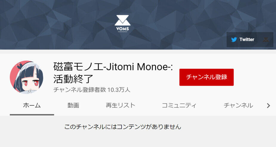 磁富モノエさんのYouTubeチャンネル