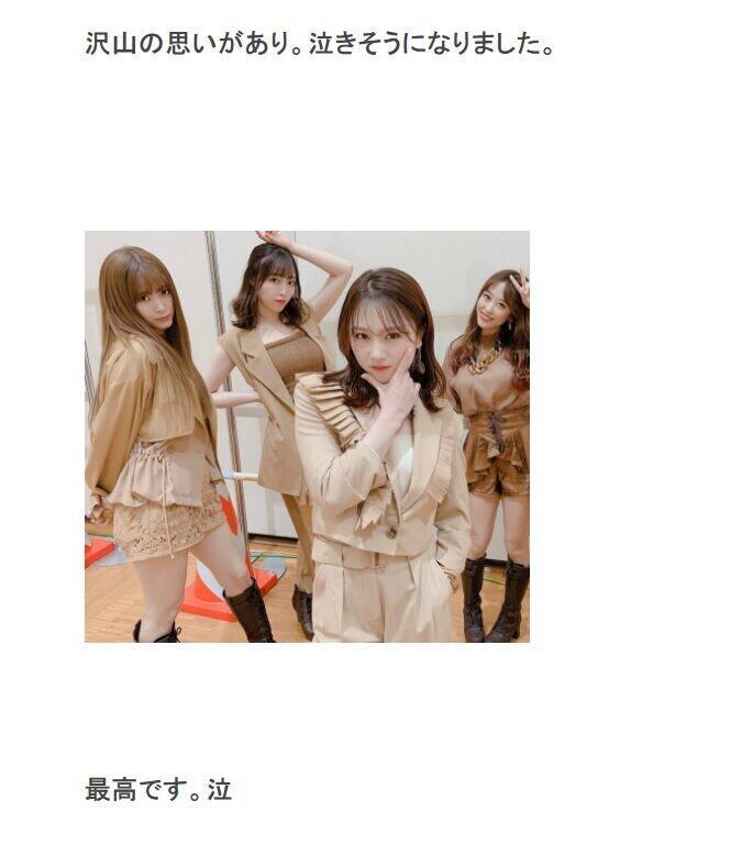 佐藤優樹さんが「天気組」ブログ(Ameba)で4人のショットを紹介した。