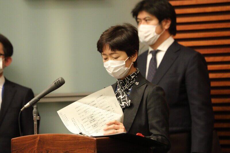 山田真貴子氏(21年2月2日撮影)