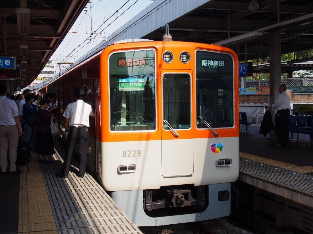 阪神電気鉄道も終電の繰り上げを実施する