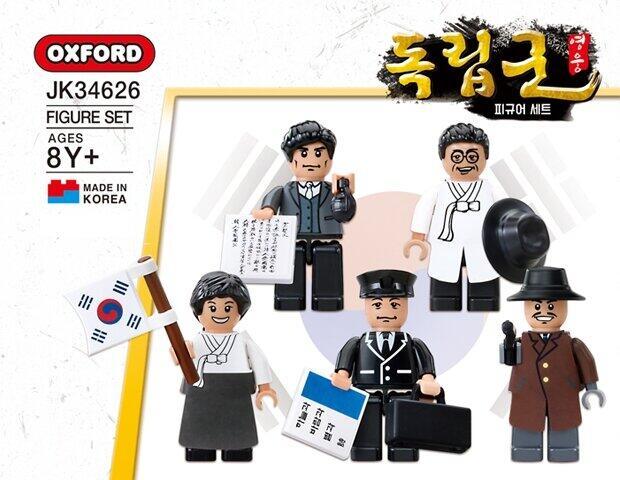 「独立軍 フィギュアセット」のパッケージ。独立運動家5人の人形を小道具とともに収めたセットだ(韓国・オックスフォード社のウェブサイトから)