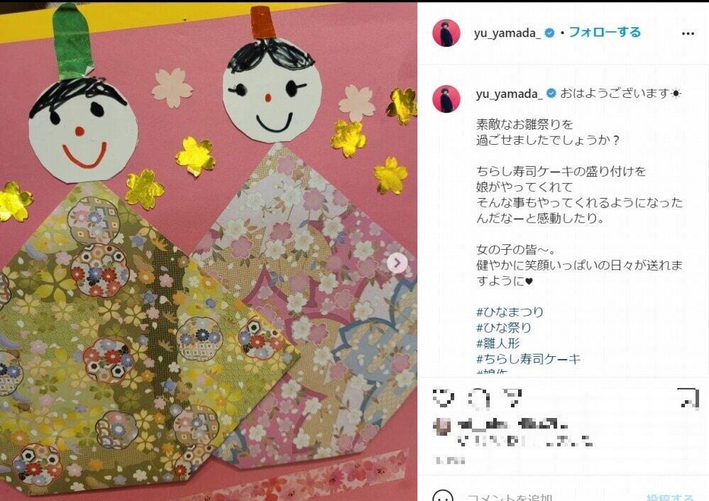 山田優さんがインスタ(@yu_yamada_)でひな祭りの食卓の様子を紹介。