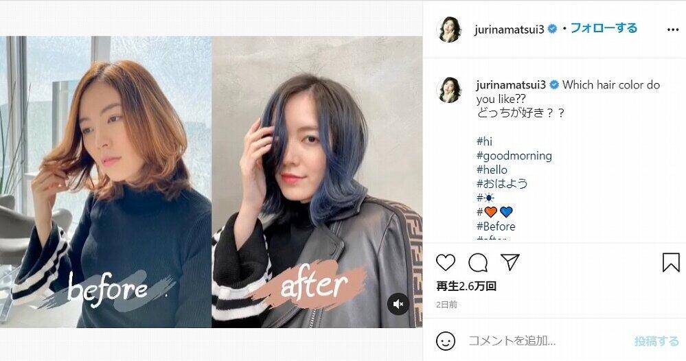 松井珠理奈さんのインスタグラム(@jurinamatsui3)より