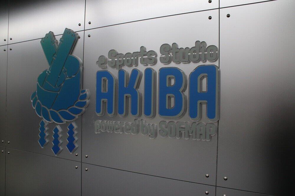 AKIBA2号店に設けられたスタジオ
