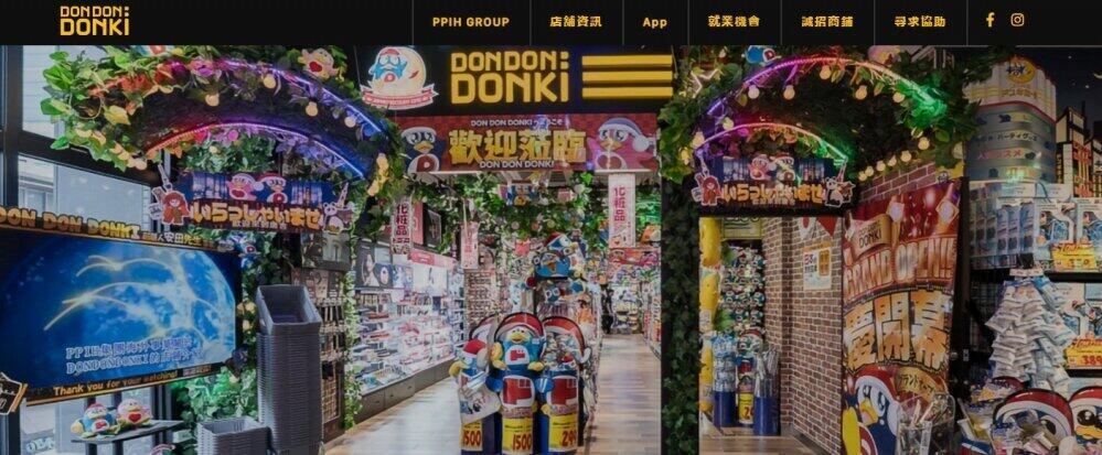 台湾のドン・キホーテは高級路線? 近江牛に7万円ウニ...運営会社が明かす「コンセプトの違い」
