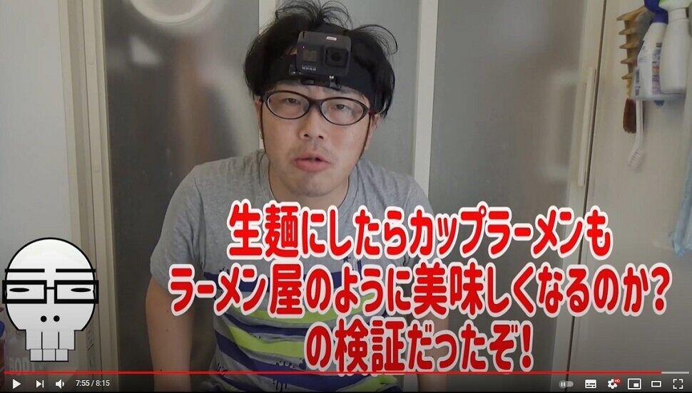 ドランクドラゴン鈴木拓、1年続けたYouTubeの初収益わずか「800円」 独特すぎる動画は伸びしろアリ?