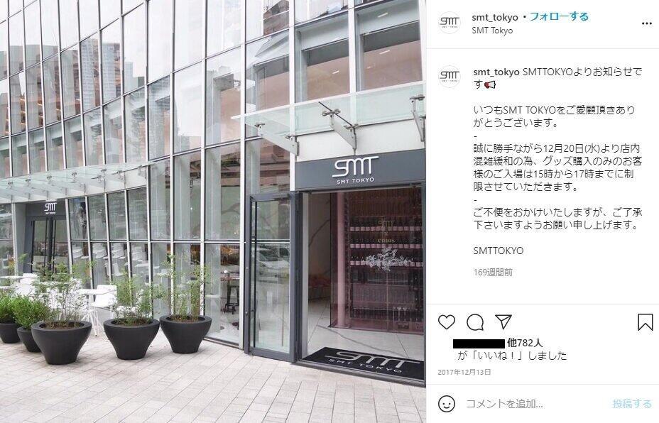 韓流ファンの「聖地」SMT TOKYOが閉店 「今までありがとう」感謝の声相次ぐ