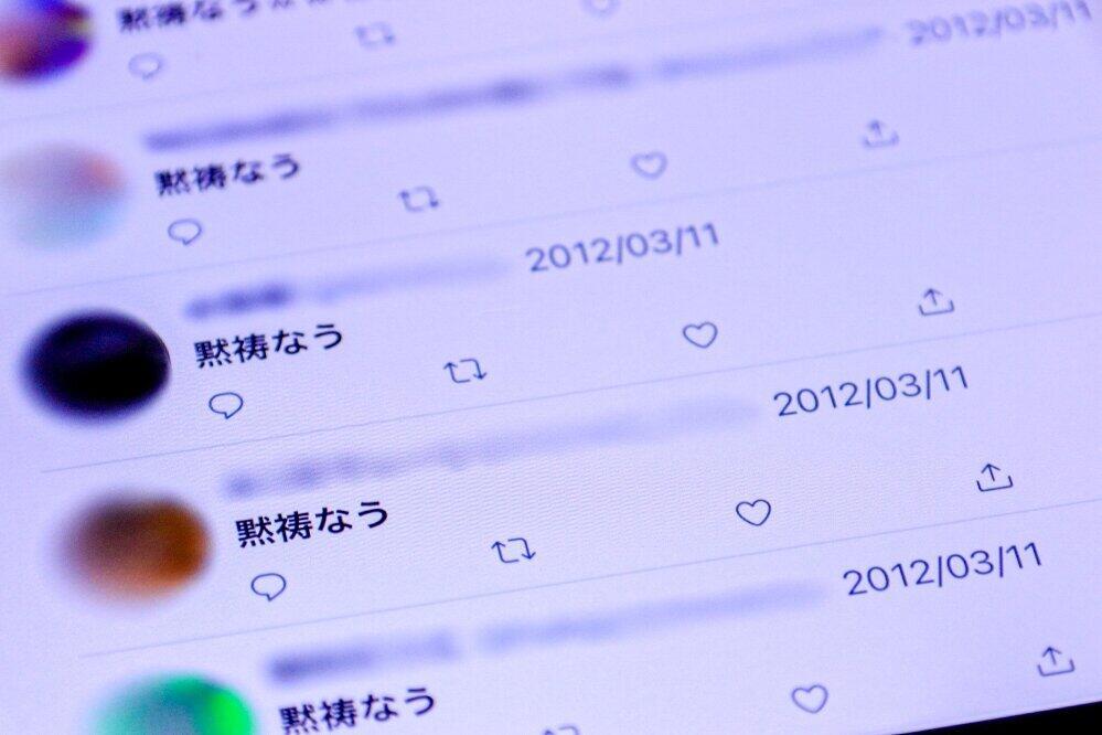 「黙祷なう」東日本大震災10年で激減 3月11日14時46分の「矛盾ツイート」が流行り、そして廃れた理由