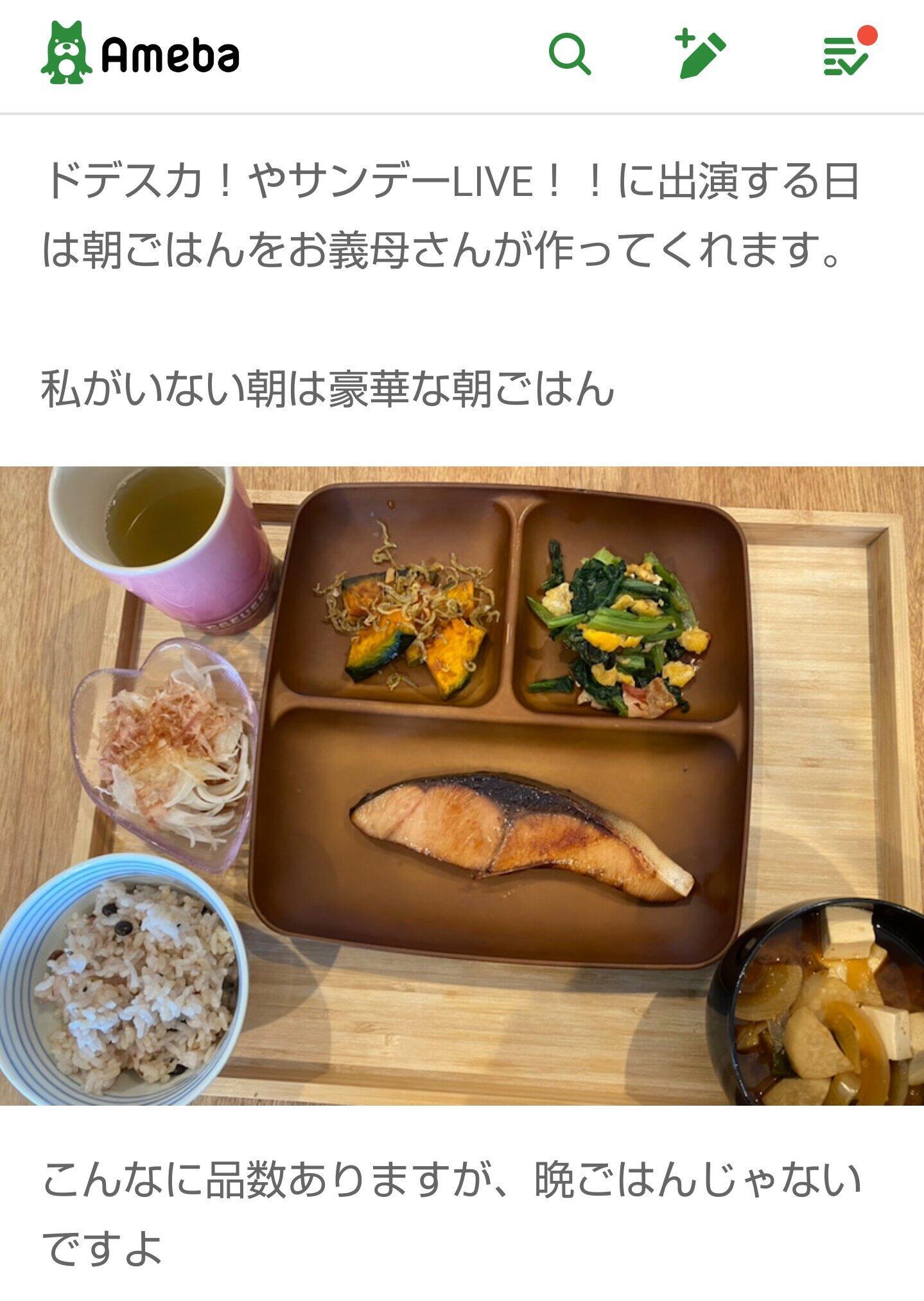 浅尾美和さんのブログから