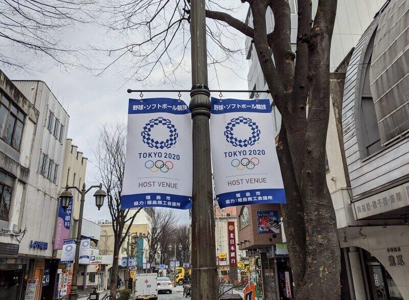 1年前、福島市中心部には大会開催のフラッグが飾られていたが今年は見当たらなかった