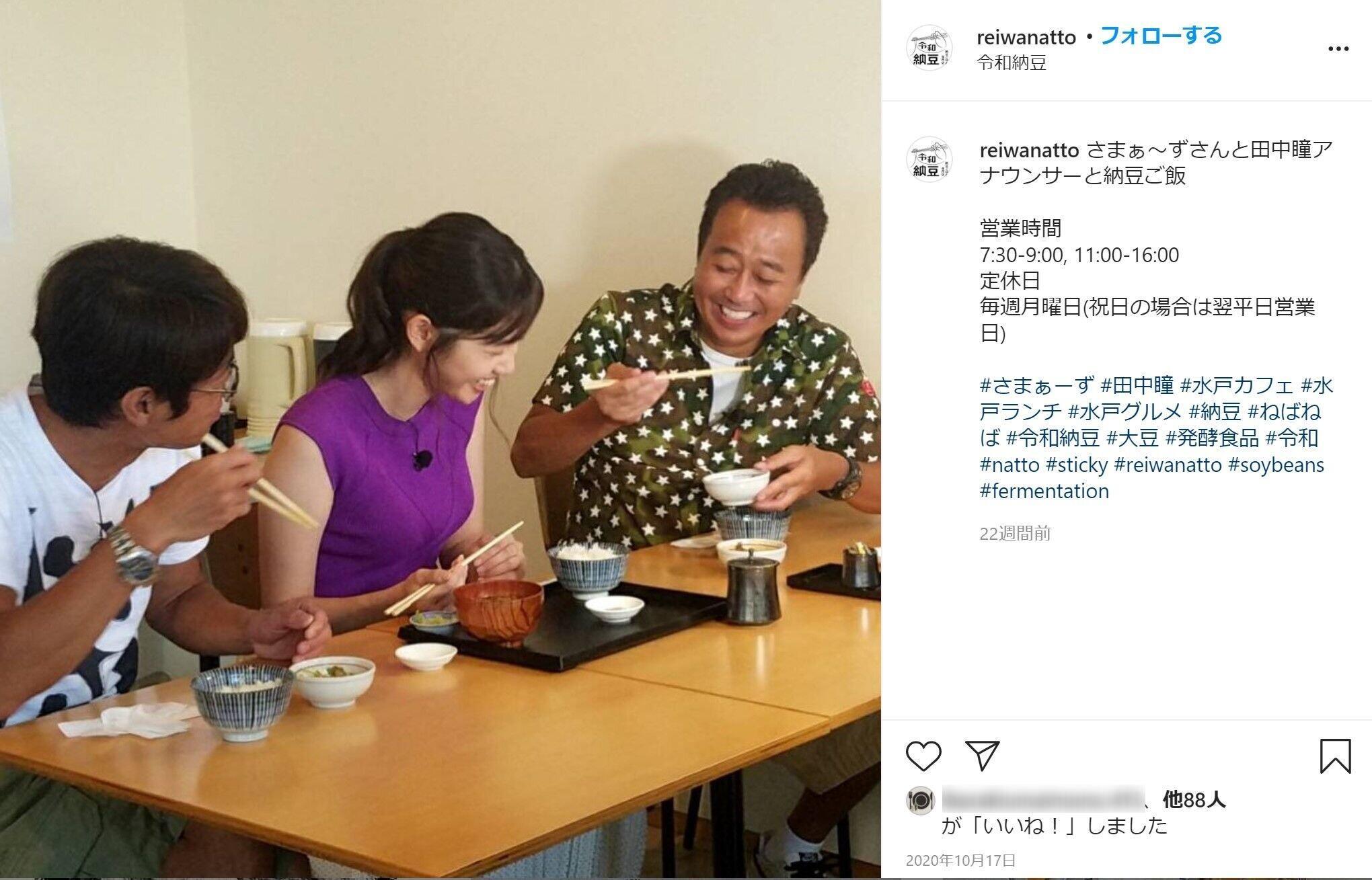 人気番組「モヤモヤさまぁ~ず2」でも店が紹介された(令和納豆インスタグラムより)