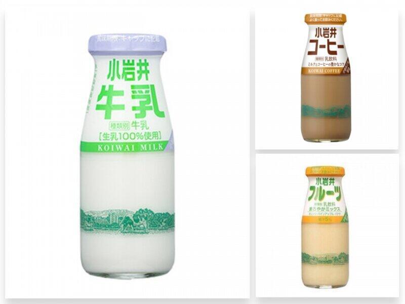 小岩井乳業「牛乳」「コーヒー」「フルーツ」が銭湯から消える