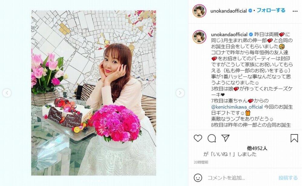 神田うの、46歳誕生日に「娘の手作りケーキ」披露 弟・ハマカーン神田と「仲良し」2ショットも