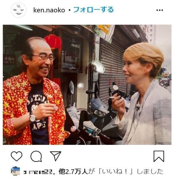 研ナオコさんのインスタグラム(@ken.naoko)より