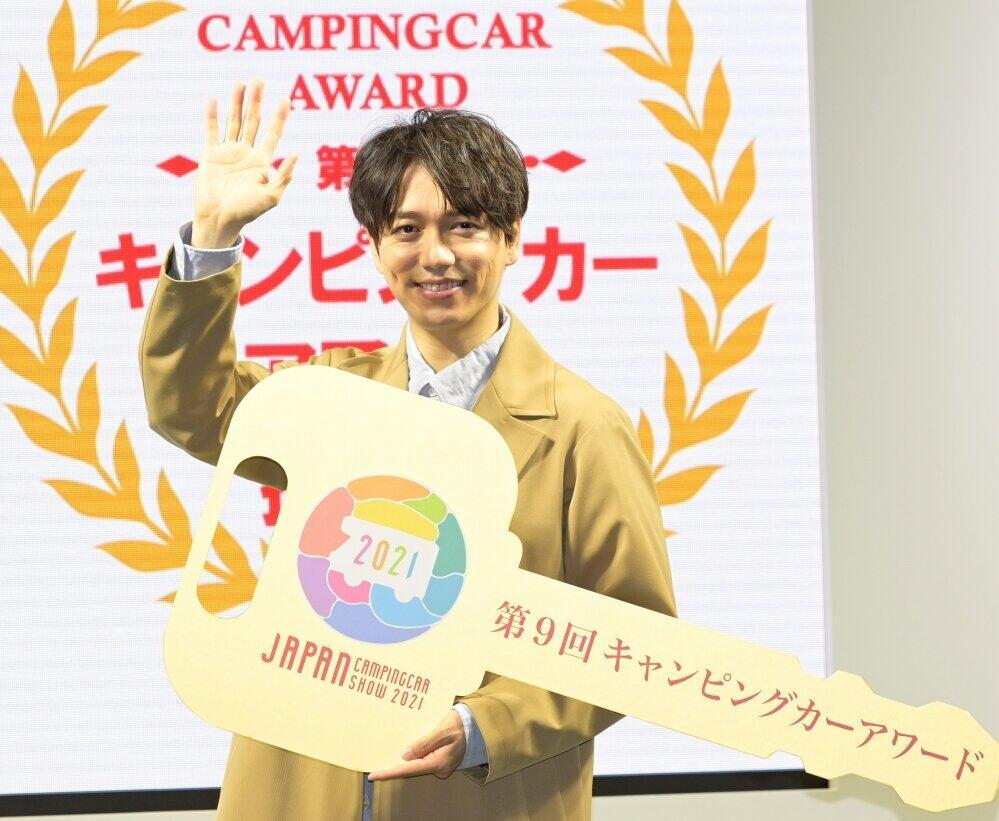山崎育三郎「憧れだった」キャンピングカー生活 俳優仲間とのドライブも?夢実現にご満悦