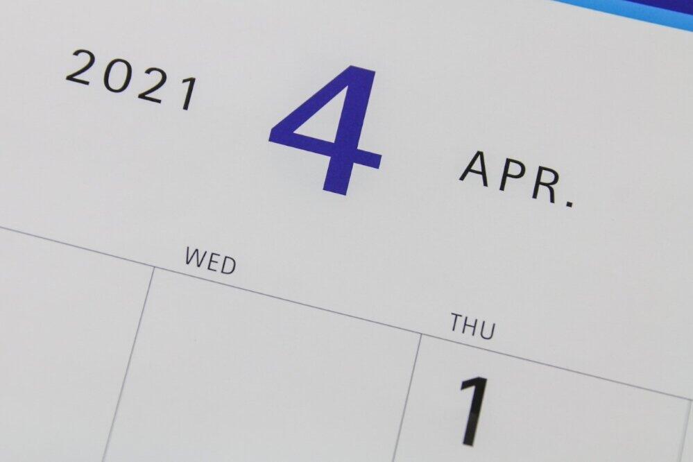 エイプリルフールに最も「バズった」企業ツイートは? ランキングから見る「今年の傾向」