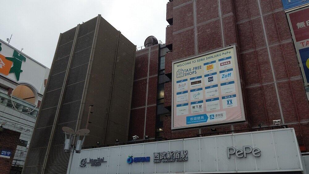 西武線の駅から「ゴミ箱」が撤去されている! 対象は「全駅構内」...広報が明かした2つの理由
