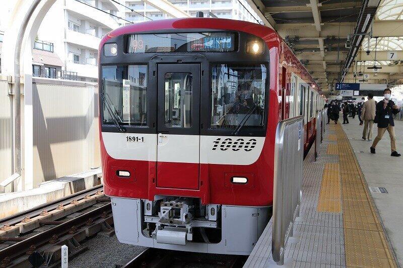 京急が新車両で初めて「トイレ」つけた理由とは? 「イベント列車」にどうしても生じる心配事