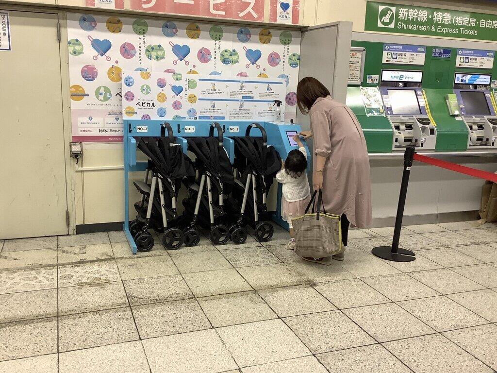 「ベビーカーで電車」の悩みを解決? JR東が主要駅でレンタル開始、発案者「インフラ化目指す」