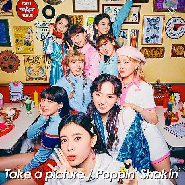 NiziUの2ndシングル「Take a picture/Poppin' Shakin'」
