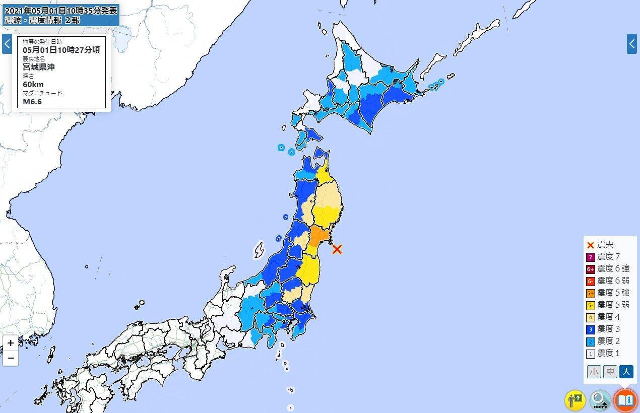 宮城県で震度5強の地震 津波の心配なし