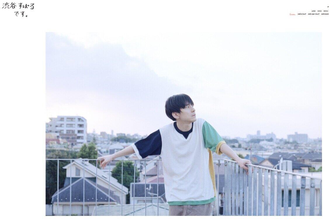 「ちょっとアカンわ、これ」渋谷すばるが号泣配信 海外ファンとの交流で「グッときちゃった」