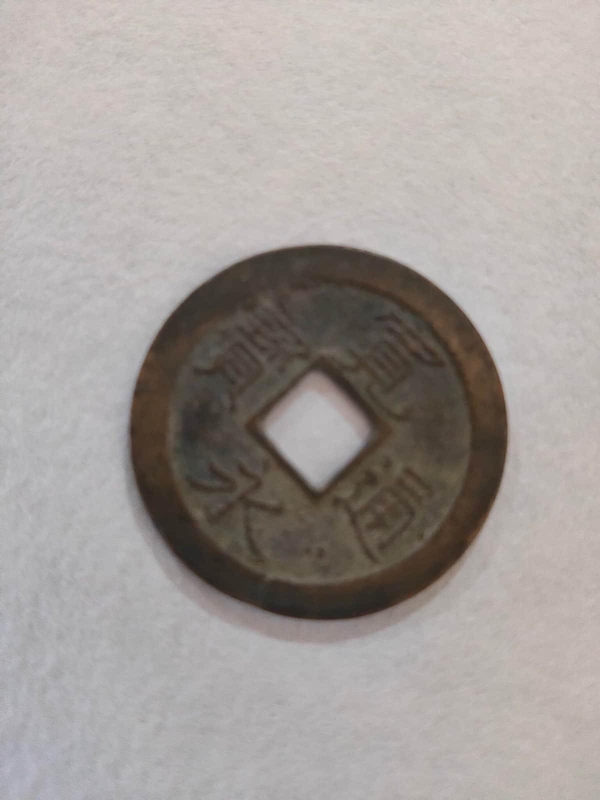 レア硬貨が毎月賽銭箱に...神社でのミステリー体験が話題に 助けたタヌキの恩返し?空想広がる