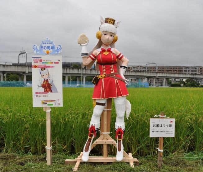 画像:中新田かかしまつり実行委員会提供