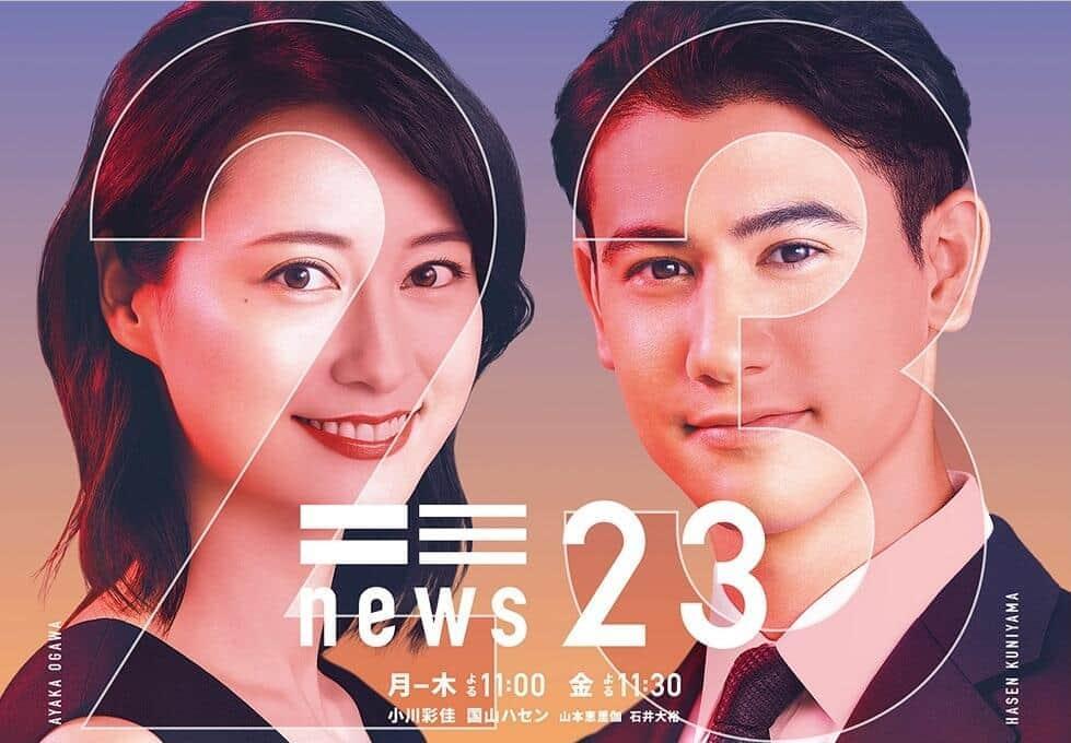 TBS生中継に「奇声男」乱入 街頭インタビュー中に突如...「完全に放送事故」と視聴者騒然