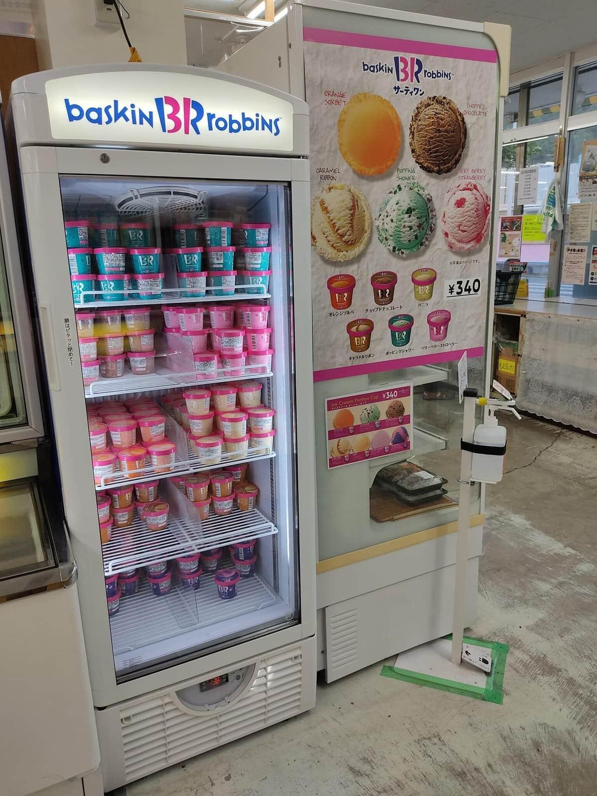 離島の生協でサーティワンアイスを売ったら... 2日半で「500個完売」の大ヒット、担当者「販売できて光栄」